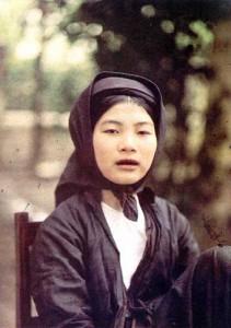 Le Yem Dao porté comme un sous-vêtement des femmes autrefois